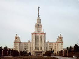 Татьянин день - день основания МГУ